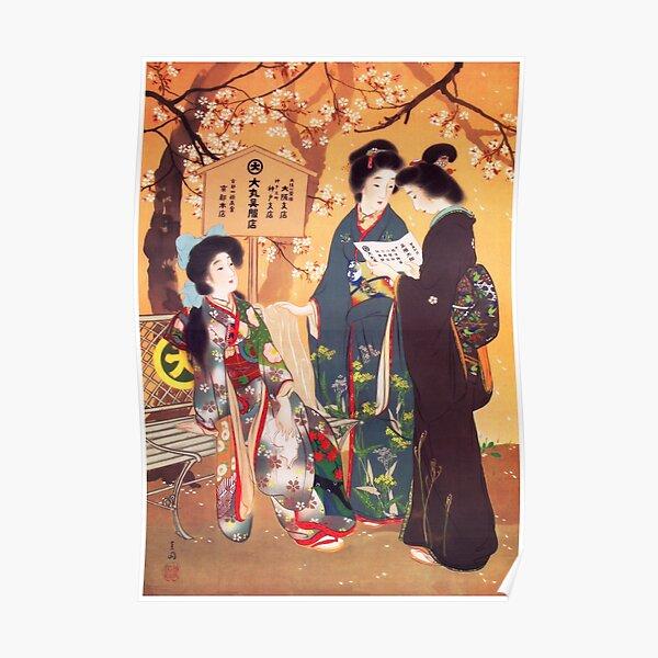 KIMONO GIRLS Daimuru Gofukuten Shop Fashion Clothing Vintage Japan Poster