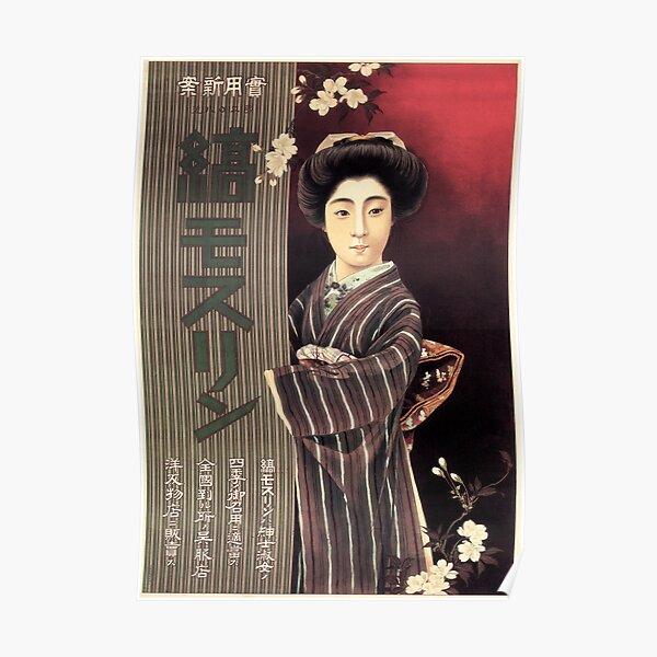 JAPAN GEISHA GIRL Taisha Striped Muslin Cloth Fabric Advertisement Vintage Japanese Poster Art Poster