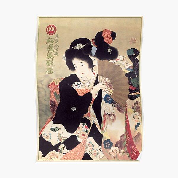 TOKYO MEISEN KIMONO Shop Advertisement Vintage Japan Poster
