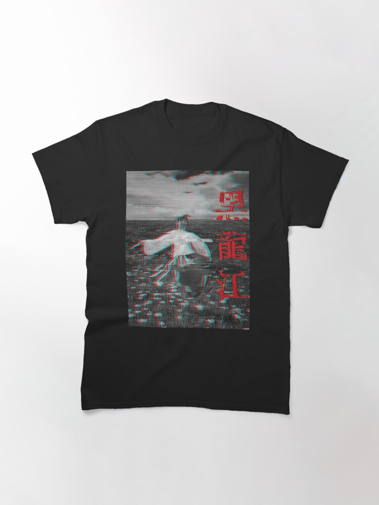 Alternate view of Black Dragon River Music-Girl In The Fields Classic T-Shirt