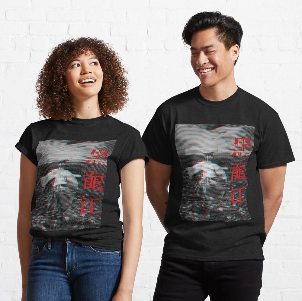 Black Dragon River Music-Girl In The Fields Classic T-Shirt