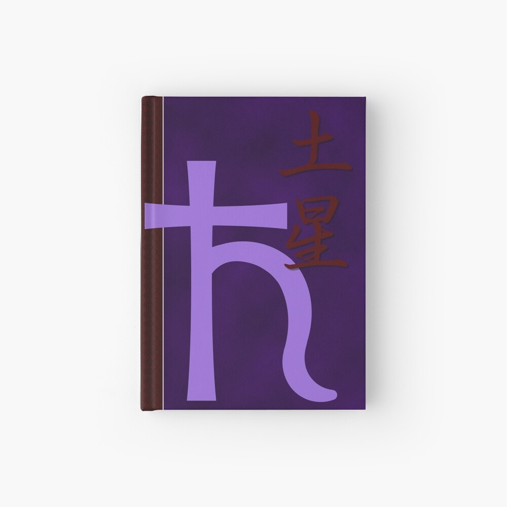 The Saturn Collection Hardcover Journal
