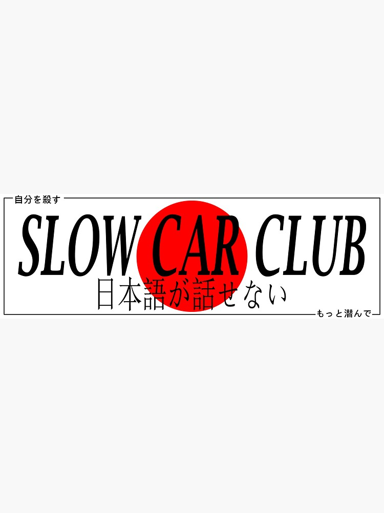 """Car Slap - Slow Car Club Japan "" Sticker by ikester921 ..."