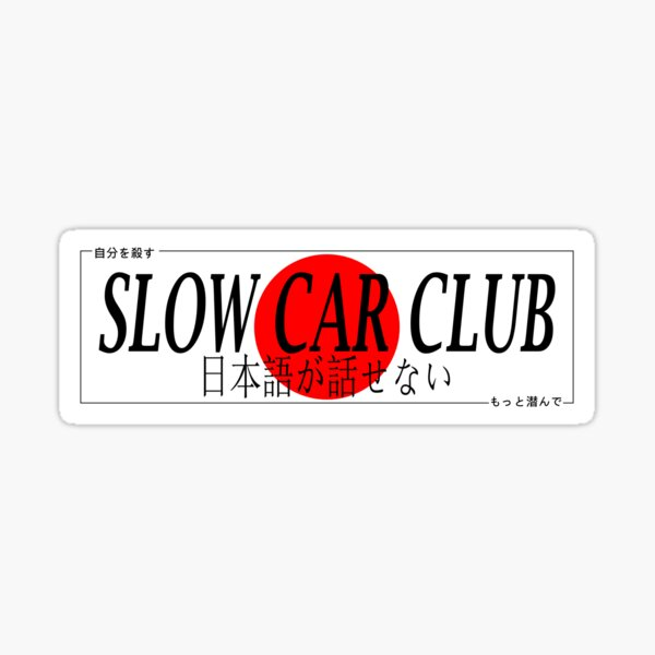 Slap de voitures - Slow Car Club Japan Sticker