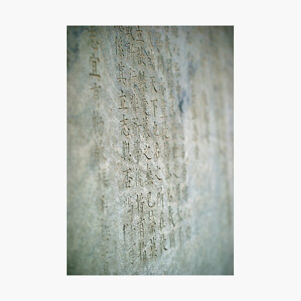 Writings on the wall. Photographic Print