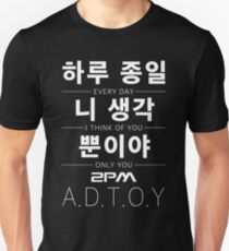2PM A.D.T.O.Y Unisex T-Shirt