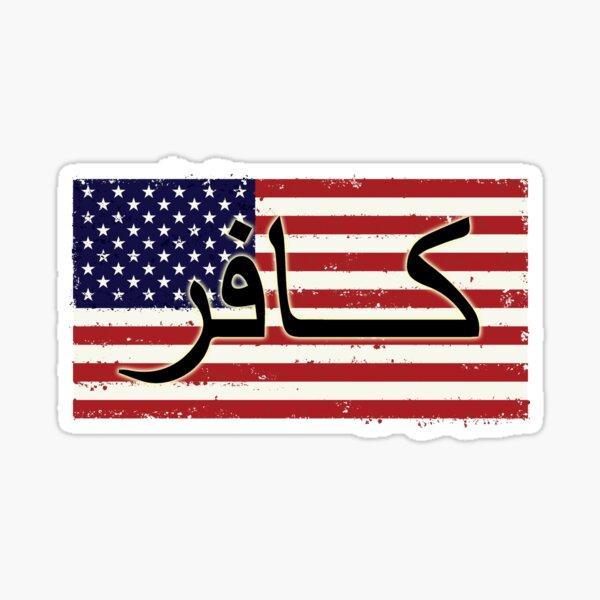 Infidel Flag Vinyl Decal Sticker army navy marine soldier usa