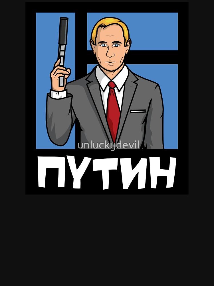 Владимир Путин Арчер (Vladimir Putin Archer - Cyrillic)  by unluckydevil
