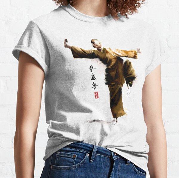Shaolin Kung Fu Classic T-Shirt