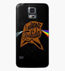 Rainbow In Your Eyes Case/Skin for Samsung Galaxy