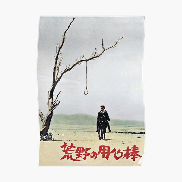 Une poignée de dollars / Affiche japonaise Poster