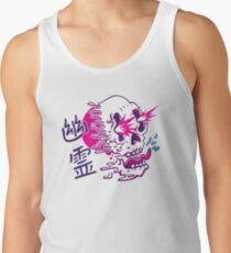 Ghost Power Unlimited Tank Top