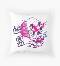 Ghost Power Unlimited Throw Pillow