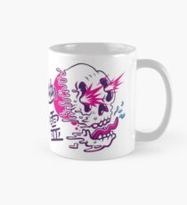 Ghost Power Unlimited Classic Mug