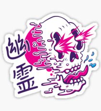 Ghost Power Unlimited Glossy Sticker