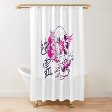 Ghost Power Unlimited Shower Curtain