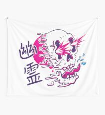 Ghost Power Unlimited Wall Tapestry