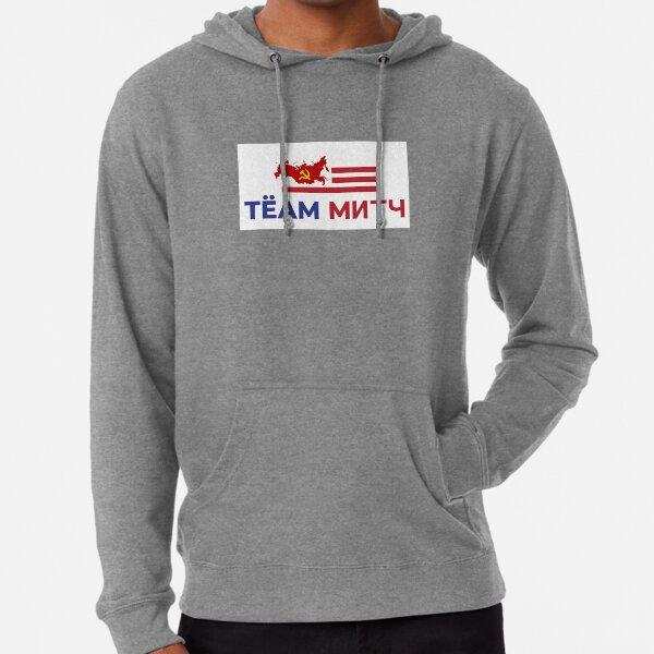 Team Minty Lightweight Hoodie