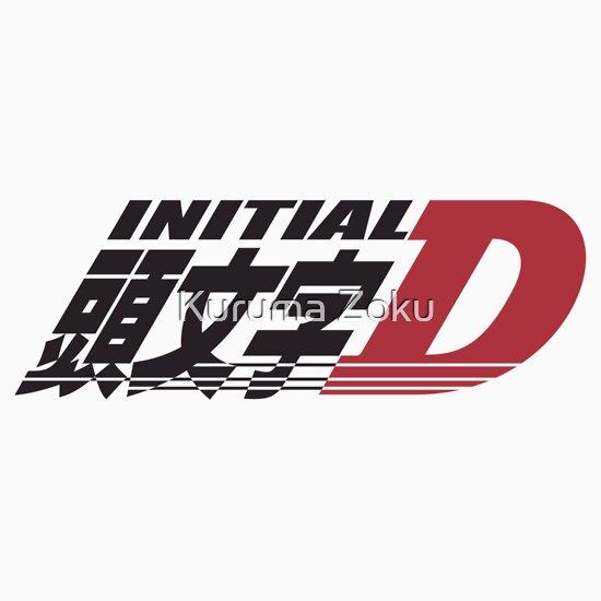 TShirtGifter presents: Initial D!