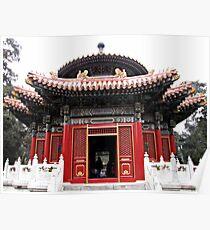 Forbidden City, Beijing, China Poster