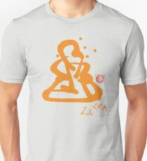 Za Zen - Orange Awakening T-Shirt