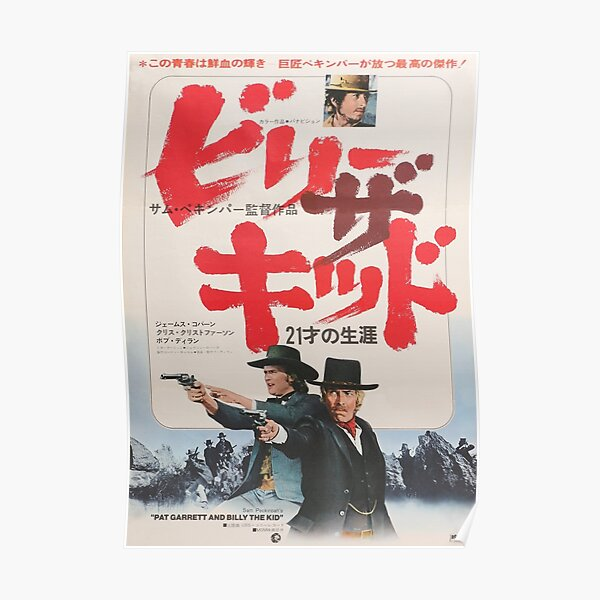 Pat Garrett and Billy the Kid Vintage Japanese Movie Poster Poster