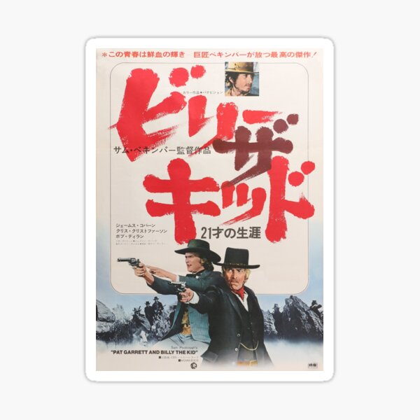 Pat Garrett and Billy the Kid Vintage Japanese Movie Poster Sticker