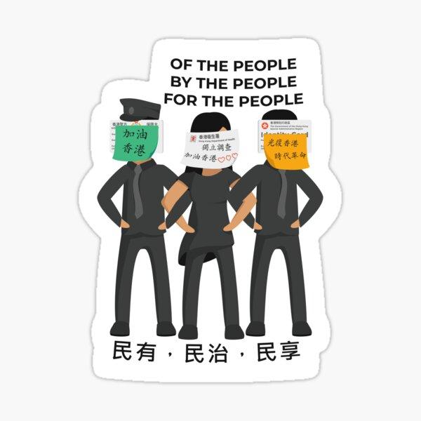 A representative government Sticker