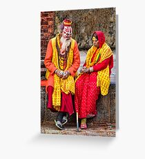Sadhu & Sadhvi. Greeting Card