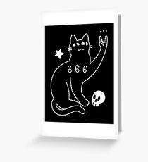 Metal Cat Greeting Card