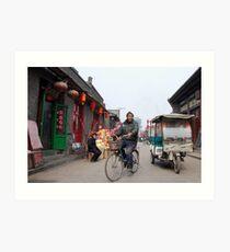 China - Ping Yao. Art Print