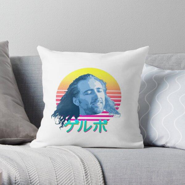 Nicolas Cage ゲルボ! Throw Pillow