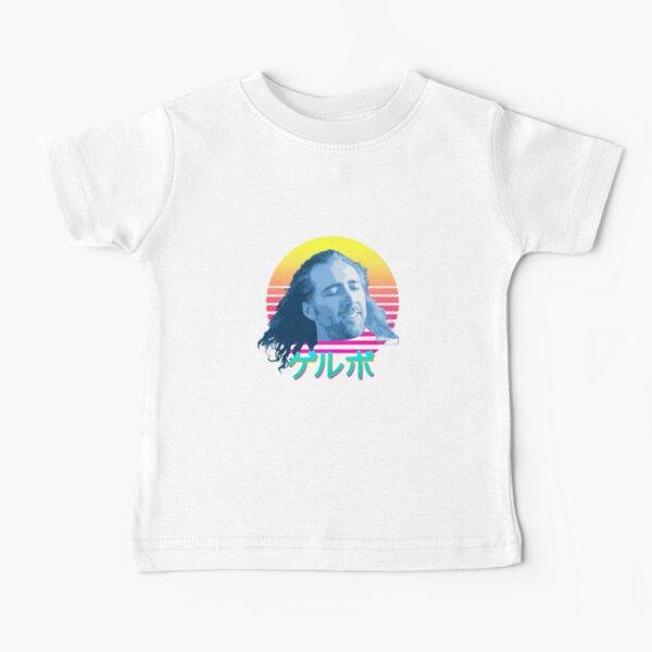 Nicolas Cage ゲルボ! Baby T-Shirt