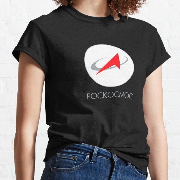 """Roscosmos"" Russian Space Agency Cyrillic Classic T-Shirt"