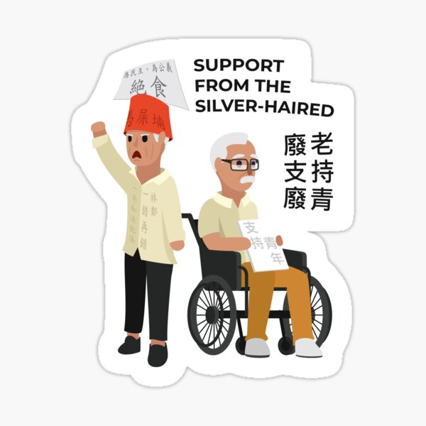 Silver-haired support Sticker