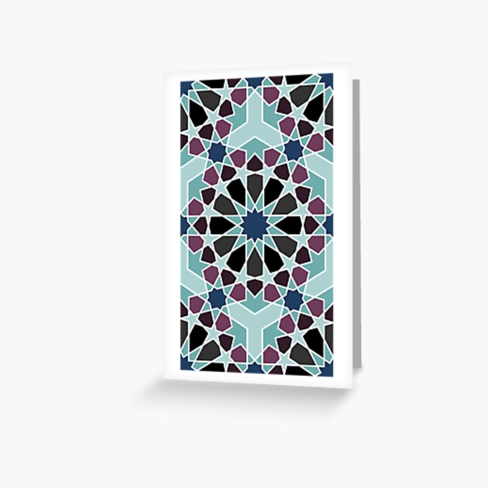 Geometric Pattern: Arabic Tiles: Midnight Greeting Card