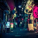 Tokyo's depth by Guillaume Marcotte