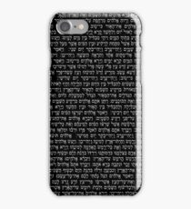 Bərešith - In The Beginning (Genesis 1) iPhone Case/Skin