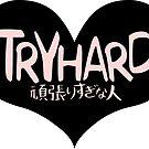 Retro TRYHARD ||頑張りすぎな人|| Heart by Indigo East by Indigo East