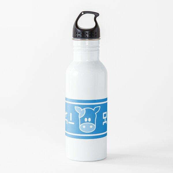 Lon Lon Ranch Leche Botella de agua