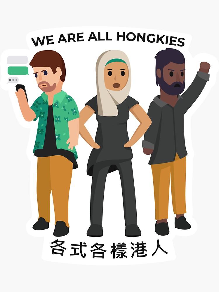 We are all Hongkies by AlefYodhAlef