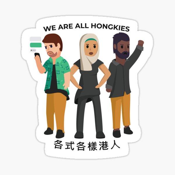 We are all Hongkies Sticker