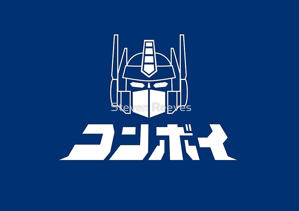Optimus Prime / Convoy by Steven Reeves