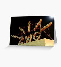 2 wagga wagga.  1152 kHz AM Greeting Card