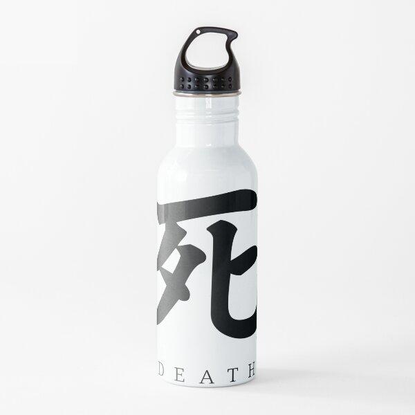 Death (4) Water Bottle