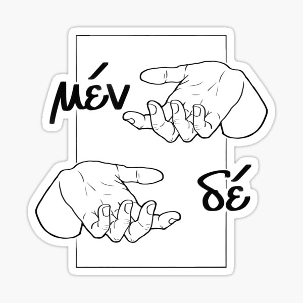 men...de: On One Hand, On the Other Hand Sticker