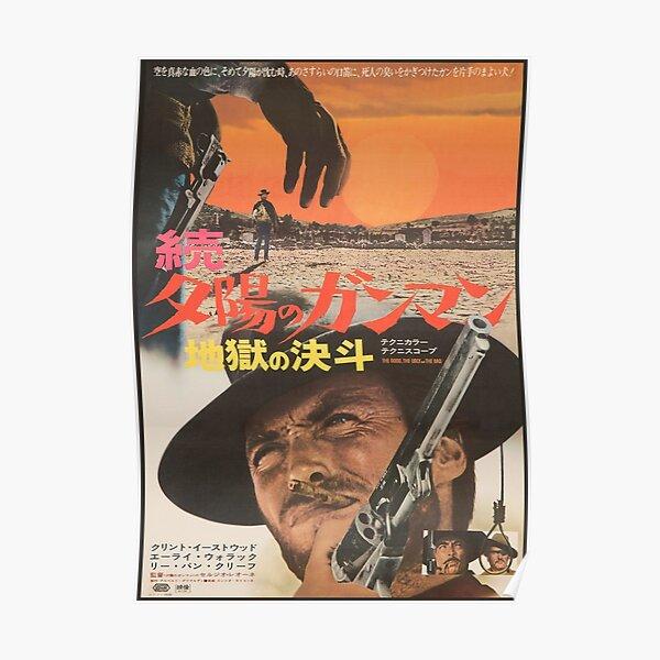 Lo bueno, lo malo y lo feo - Vintage Japanese Poster Póster
