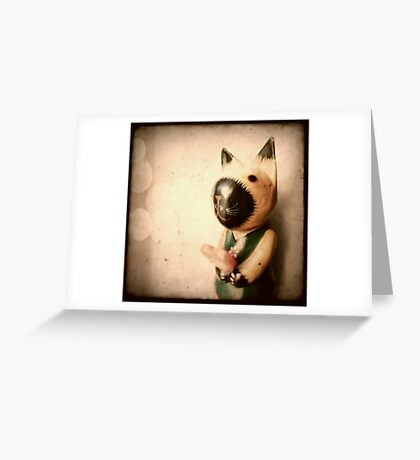 A heart for you Greeting Card