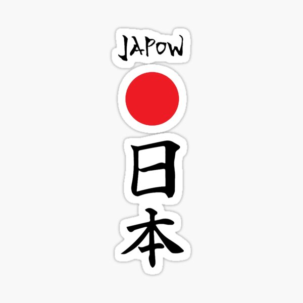 Japow Classic (light) Sticker
