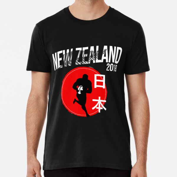 RWC2019 Japan England Rugby World Cup Champions 2019 T-Shirt